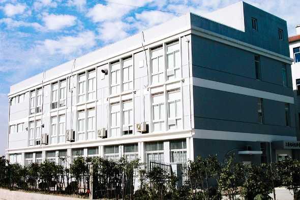 上海根本電子技術有限公司